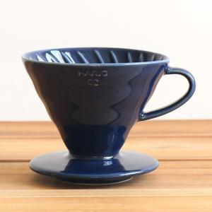 ILCANA イルカナ セラミックドリッパー 02 紺青 イルカナネイビーの商品画像