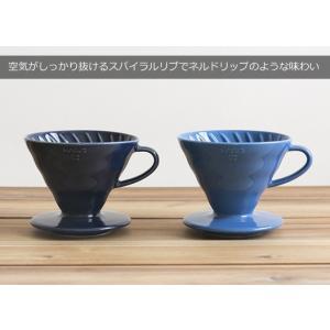 ILCANA イルカナ セラミックドリッパー 02 紺青/イルカナネイビー|0141coffee|04