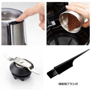 電動コーヒーミル Russell Hobbs ラッセルホブス  コーヒーグラインダー 7660JP 0141coffee 03