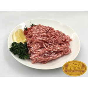 ブランド豚 麓山高原豚 国産 豚 ひき肉 1.2kg ( 200g×6 )|029yasan