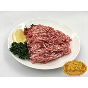 ブランド豚 麓山高原豚 国産 豚 ひき肉 1.6kg ( 200g×8 )|029yasan