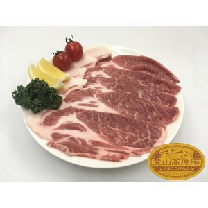 ブランド豚 麓山高原豚 国産 豚 肩ロース 焼肉 生姜焼き 3~4人前 ( 800g ) 029yasan