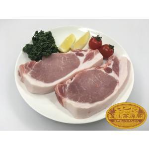 ブランド豚 麓山高原豚 国産 豚 ロース とんかつ 4枚 ( 150g×4 ) 029yasan