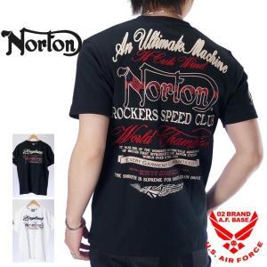 ●商品名 ノートン ロゴチェーン刺繍 スムース地 吸水速乾 半袖Tシャツ 192n1020  ●キー...