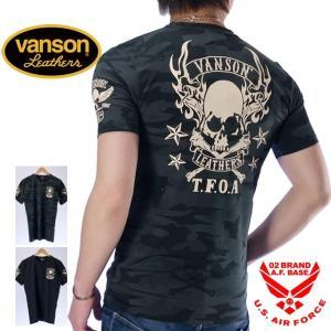 ●商品名 バンソン×クローズワーストコラボ TFOA 背にドクロ ドライ 半袖Tシャツ crv-91...