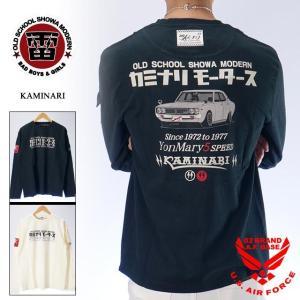 ●商品名 カミナリ スカイライン ヨンメリ 長袖Tシャツ kmlt-150 送料無料  ネコポス対応...