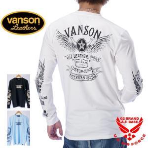 ●商品名 バンソン フライングスター ドライ 長袖Tシャツ nvlt-906  ●キーワード 送料無...