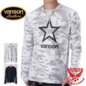 ●商品名 バンソン ワンスター プリント ドライ長袖Tシャツ nvlt-908  ●キーワード 送料...
