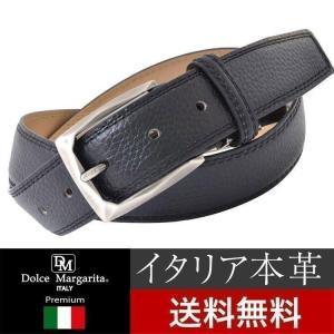 ベルト メンズ イタリア 本革  レザー ビジネス ブランド 14バリエ サイズ調整可能 ビジネス 牛革  プレゼント|0306