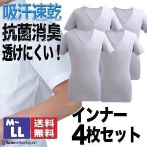 半袖V首 吸水速乾 抗菌消臭 洗濯後の乾燥が早いのも実用的でうれしいポイントです。<br&gt...