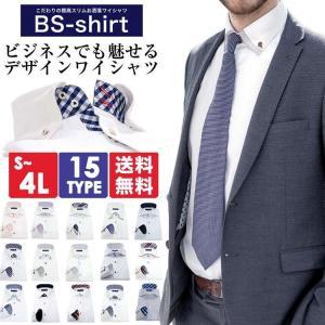 ワイシャツ yシャツ 長袖 Men's uno  形態安定 ...