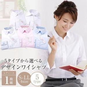 働く女性のデイリースタイルに 女性のためのデザインシャツ!  ワイシャツ イージーケア(形態安定) ...