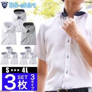 スタイリッシュなデザインワイシャツ スリムでスタイリッシュな美ラインのS・M・L。 スマートで動き易...