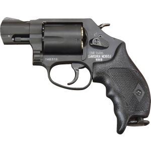タナカ Smith&Wesson M360J