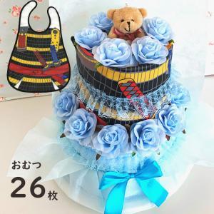 おむつケーキ 2段 Lucky Blue 男の子 出産祝い ...