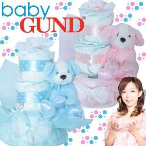 おむつケーキ 3段 オムツケーキ Baby GUND My ...