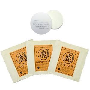 サンエーパール 研磨セット  セーム革万能クロス キョンセーム革15cm×15cm 3枚+プラスチック研磨剤|06xy