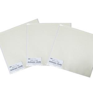 サンエーパール デリケート クロス 3AP delicate cloth ケアクロス マイクロファイバークロス 15cm×15cm 3枚セット|06xy