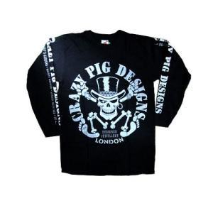 クレイジーピッグ crazypig デザイン:ロング スリーブ CPD Tシャツ  長袖シャツ・長袖TEE・メンズ|06xy