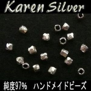 カレン シルバー ビーズ アクセサリー パーツ お得な5個セット K0016|06xy