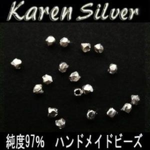 カレン シルバー ビーズ アクセサリー パーツ お得な5個セット K0017|06xy