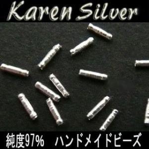 カレン シルバー ビーズ アクセサリー パーツ お得な5個セット K0019w|06xy