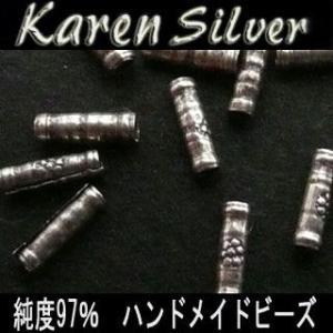 カレン シルバー ビーズ アクセサリー パーツ お得な5個セット k0026|06xy