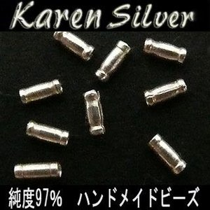 カレン シルバー ビーズ アクセサリー パーツ お得な5個セット k0066|06xy