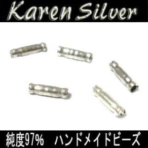 カレン シルバー ビーズ アクセサリー パーツ お得な5個セット k0067|06xy