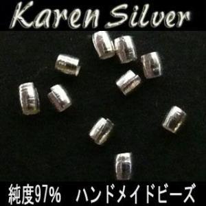 カレン シルバー ビーズ アクセサリー パーツ お得な5個セット K0077|06xy