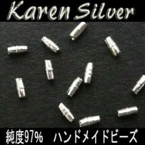 カレン シルバー ビーズ アクセサリー パーツ お得な5個セット K0080w|06xy
