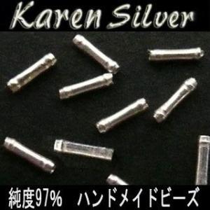 カレン シルバー ビーズ アクセサリー パーツ お得な5個セット K0095|06xy