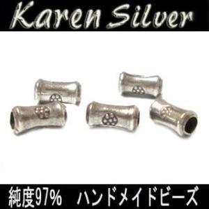 カレン シルバー ビーズ アクセサリー パーツ お得な5個セット k0171|06xy