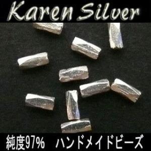 カレン シルバー ビーズ アクセサリー パーツ お得な5個セット K0201w|06xy