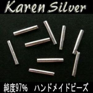 カレン シルバー ビーズ アクセサリー パーツ お得な5個セット k0210|06xy