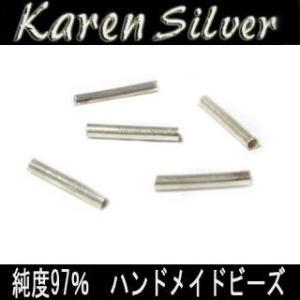 カレン シルバー ビーズ アクセサリー パーツ お得な5個セットK0211|06xy