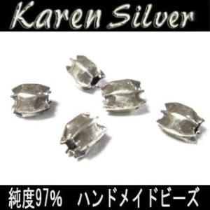カレン シルバー ビーズ アクセサリー パーツ お得な5個セットK0212|06xy