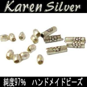 カレン シルバー ビーズ アクセサリー パーツ お得なセット K0218|06xy