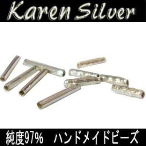 カレン シルバー ビーズ アクセサリー パーツ お得なセット K0221W|06xy