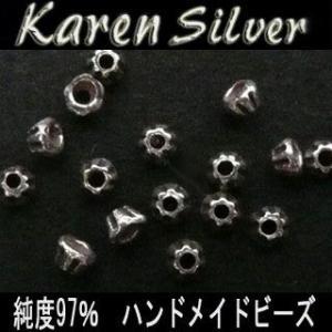 カレン シルバー ビーズ アクセサリー パーツ お得な5個セット K0222|06xy