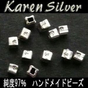 カレン シルバー ビーズ アクセサリー パーツ お得な5個セット K0229|06xy
