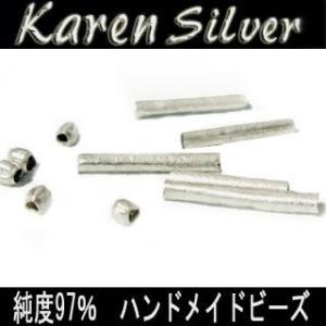 カレン シルバー ビーズ アクセサリー パーツ お得なセット K0242|06xy