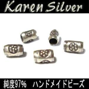 カレン シルバー ビーズ アクセサリー パーツ お得な5個セット K0438|06xy