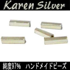 カレン シルバー ビーズ アクセサリー パーツ お得な5個セット K0445w|06xy