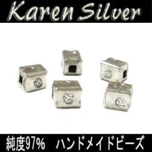 カレン シルバー ビーズ アクセサリー パーツ お得な5個セットK0485|06xy