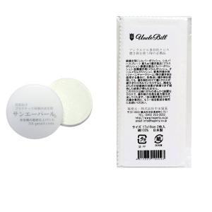 サンエーパール 研磨セット プラスチック研磨剤&アンクルビル多目的クロス|06xy
