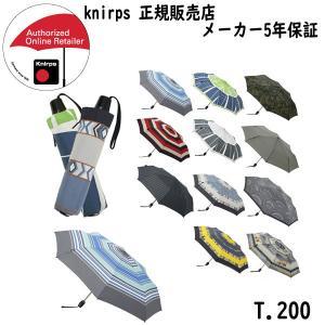 折りたたみ傘 自動開閉 クニルプス knirps ワンタッチ 晴雨兼用  T.200 Medium Duomatic|06xy
