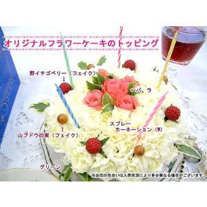 ケーキボックス入り【オリジナルフラワーケーキ】キャンドルセット 14時までのご注文で翌日お届け|087-ie|05