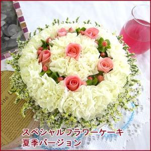 誕生日 花 サプライズ ギフト おしゃれなアレンジ スペシャルフラワーケーキ キャンドルセット ケーキボックス入り|087-ie|06