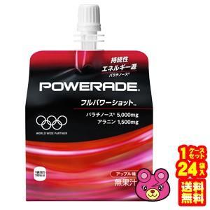 コカ・コーラ パワーエイド フルパワー 180g パウチ 1セット(6個)の商品画像|ナビ